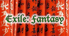Exile: Fantasy December 2014Event!